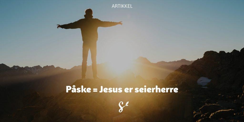påske jesus er seierherre - tittelbilde